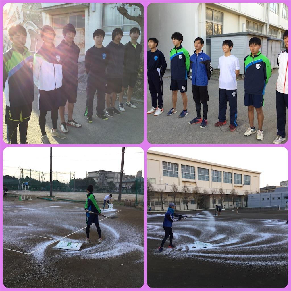 f:id:ikeba-tennis:20181228170807j:image