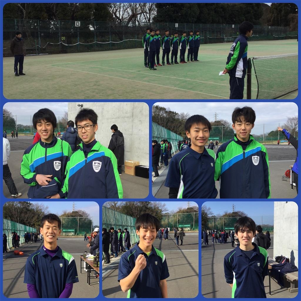 f:id:ikeba-tennis:20190113142416j:image
