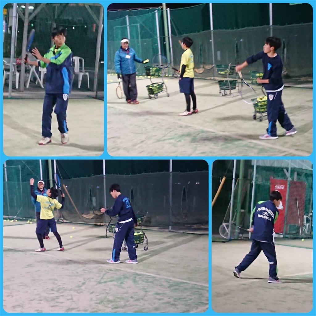 f:id:ikeba-tennis:20190121200939j:image