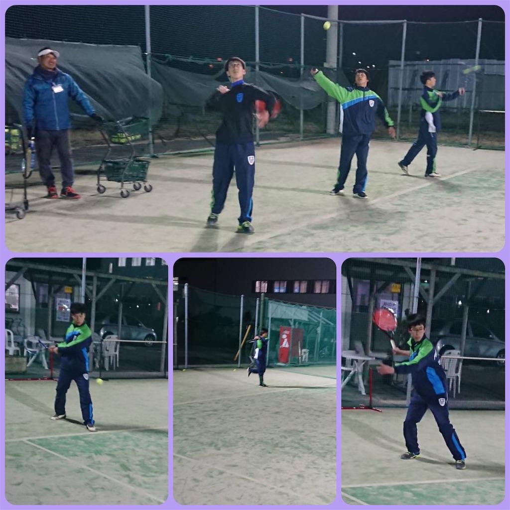 f:id:ikeba-tennis:20190128201949j:image