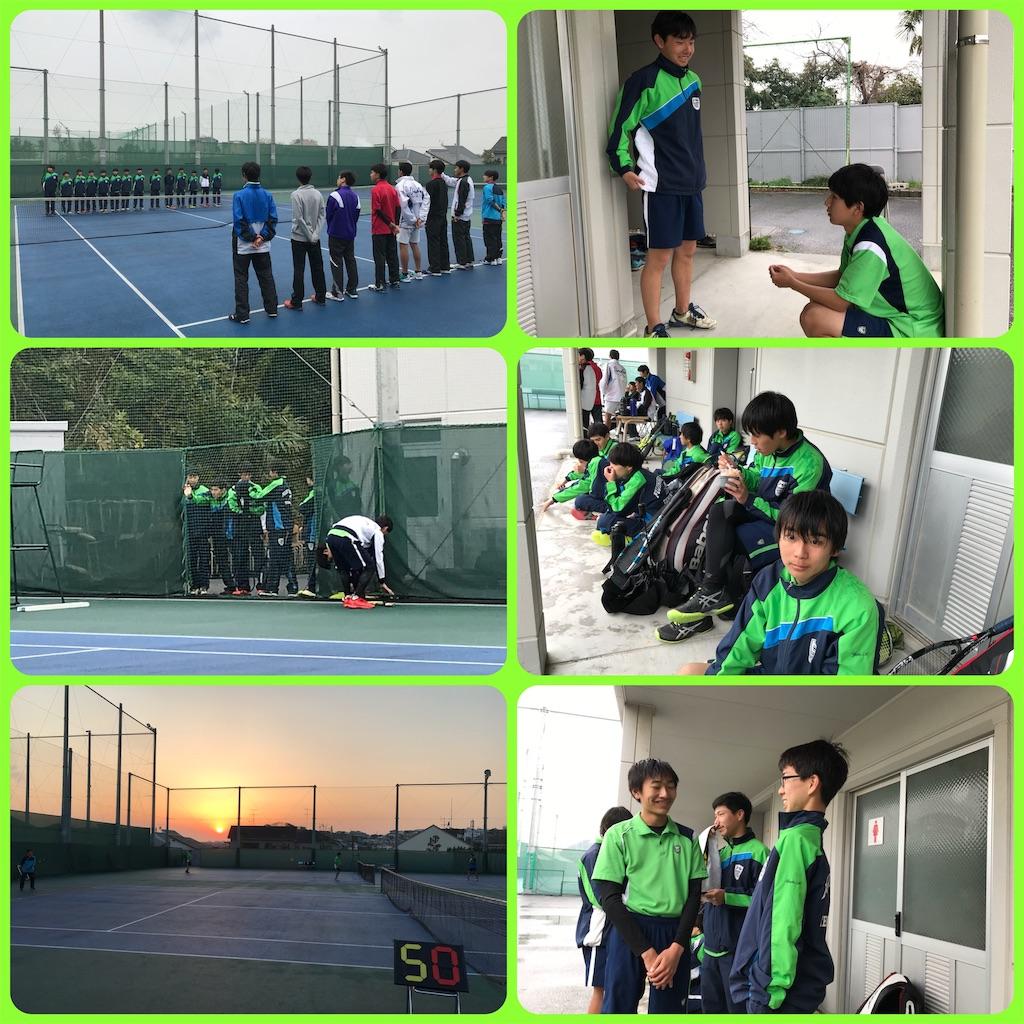 f:id:ikeba-tennis:20190326193455j:image