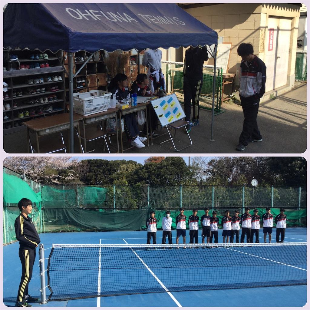 f:id:ikeba-tennis:20190406154533j:image