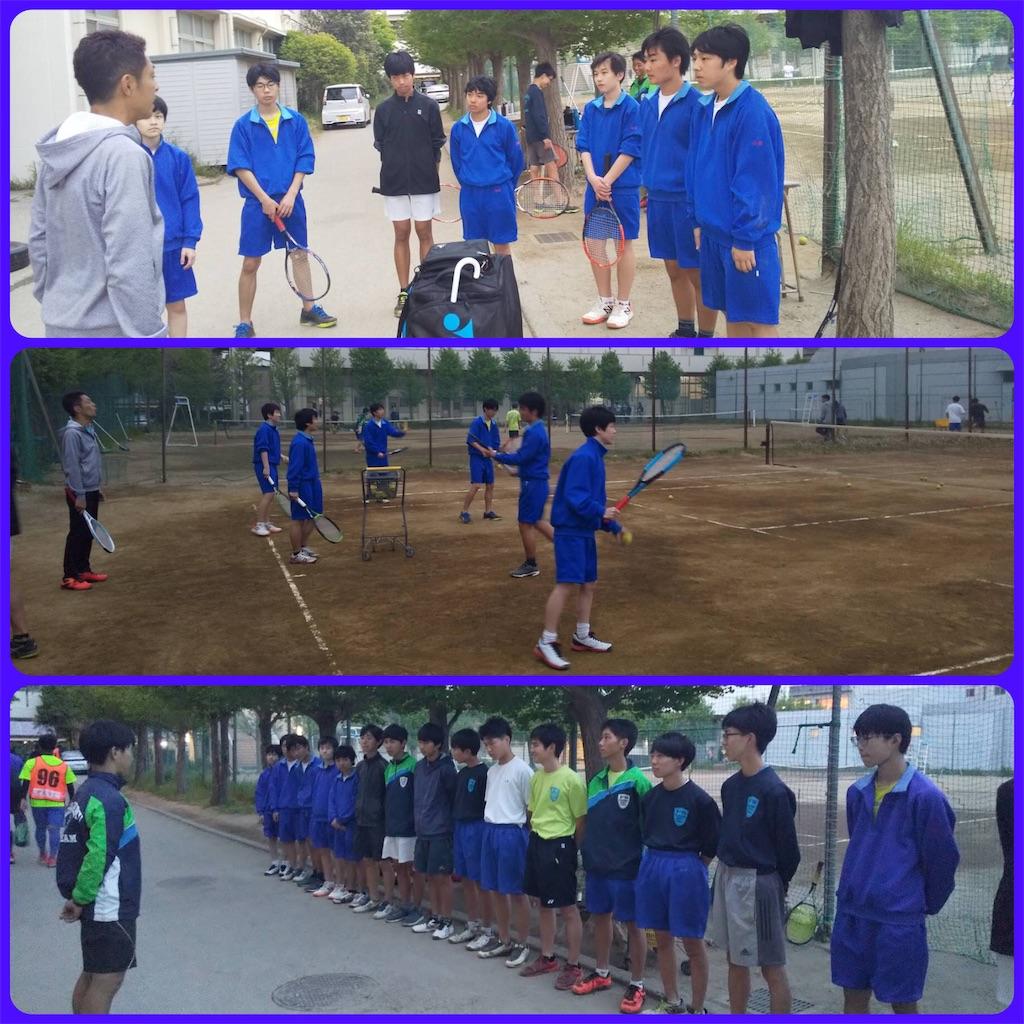 f:id:ikeba-tennis:20190424184625j:image