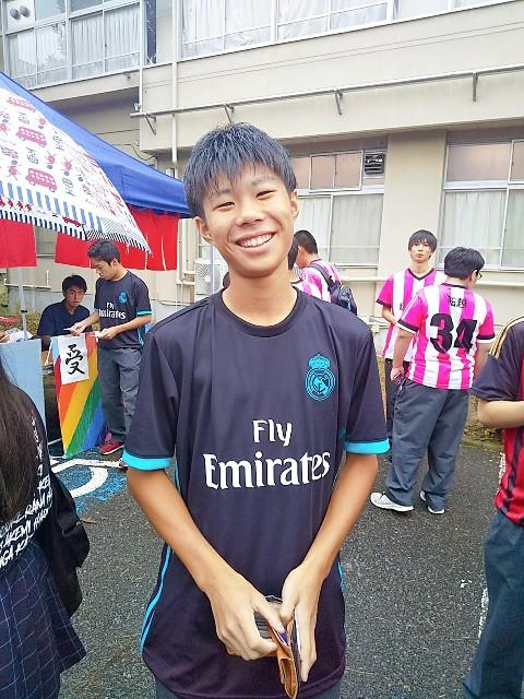 f:id:ikeba-tennis:20190916222529j:image