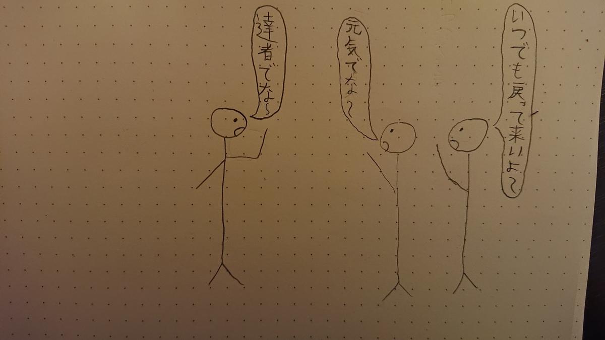 f:id:ikebana0:20190717175226j:plain