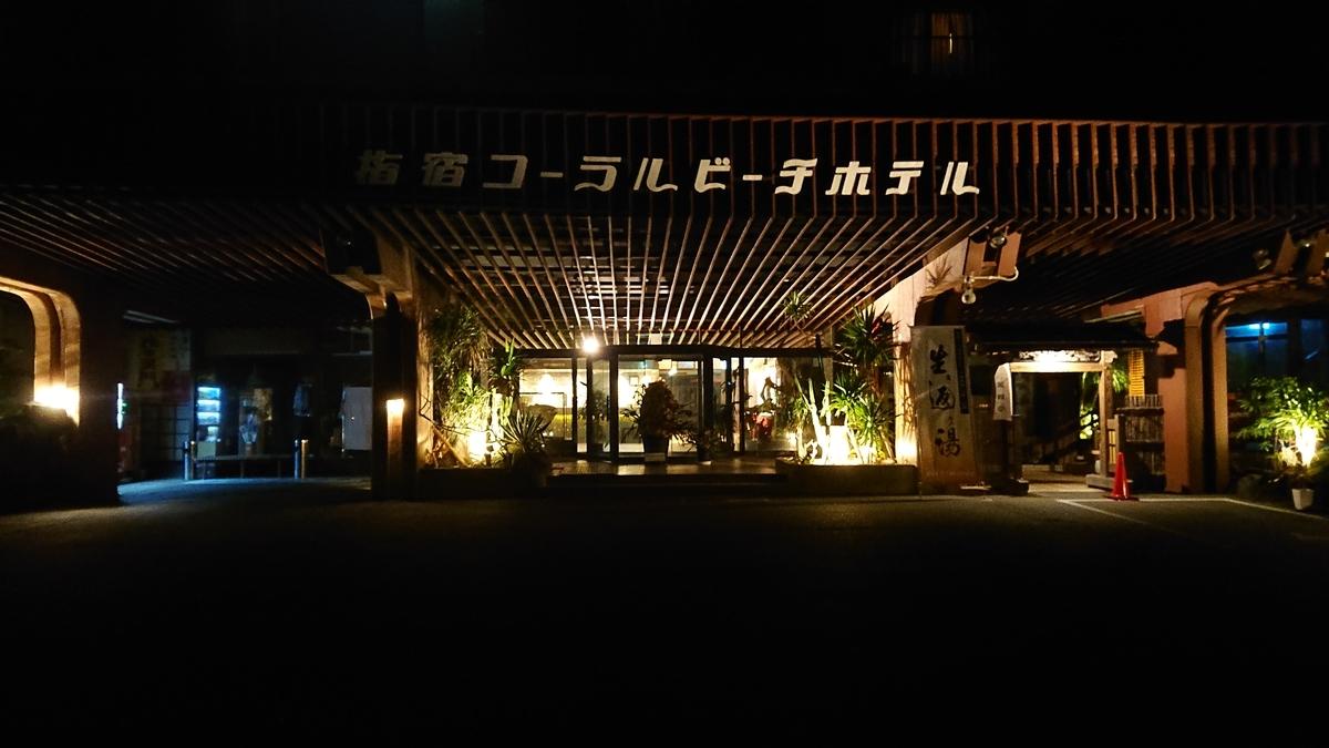 f:id:ikebana0:20190813014800j:plain