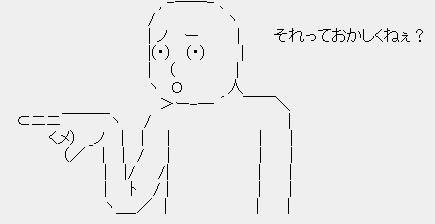 f:id:ikebukulog:20161220070517j:plain
