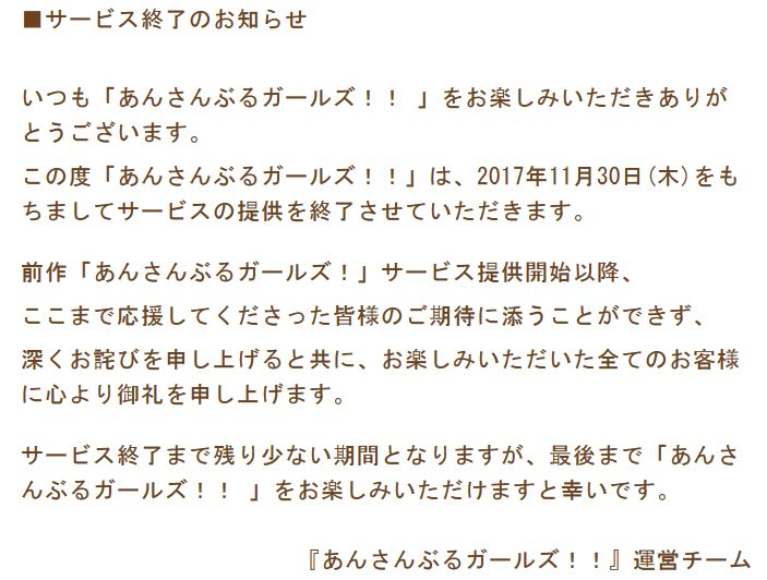 f:id:ikebukulog:20170615165751j:plain