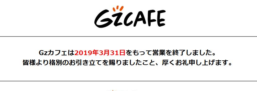 f:id:ikebukulog:20190405065416p:plain