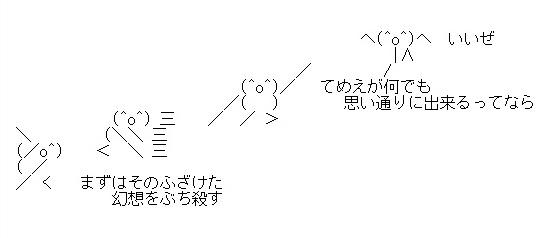 f:id:ikebukulog:20190903071730j:plain