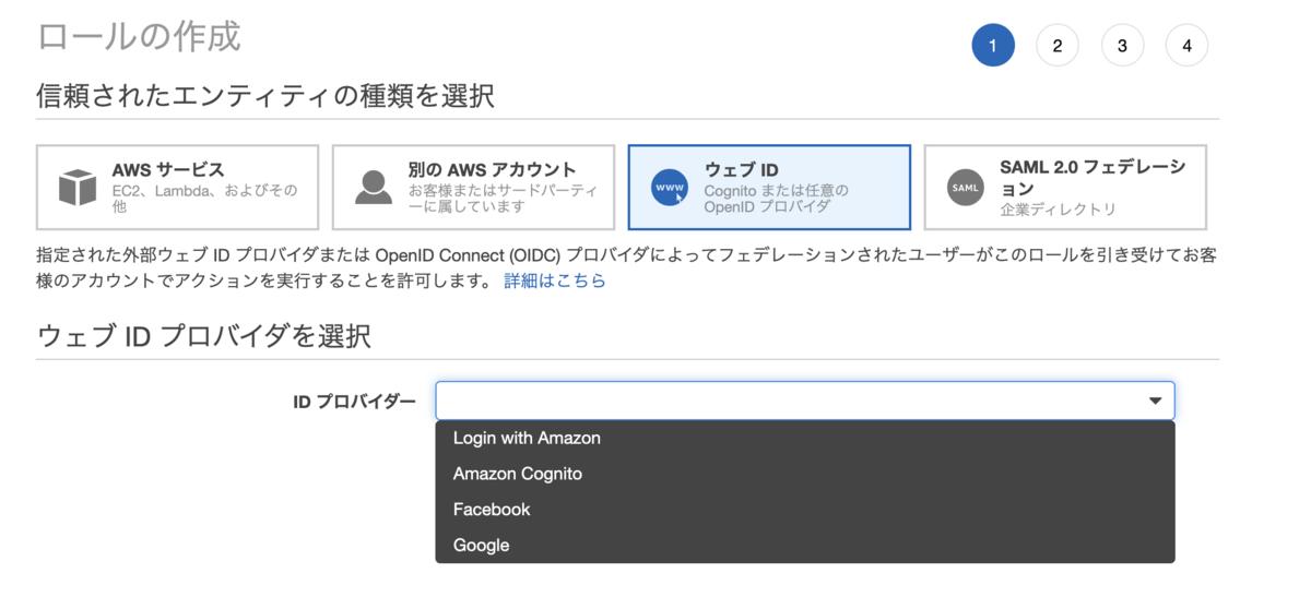 f:id:ikeda-masashi:20201210115013p:plain