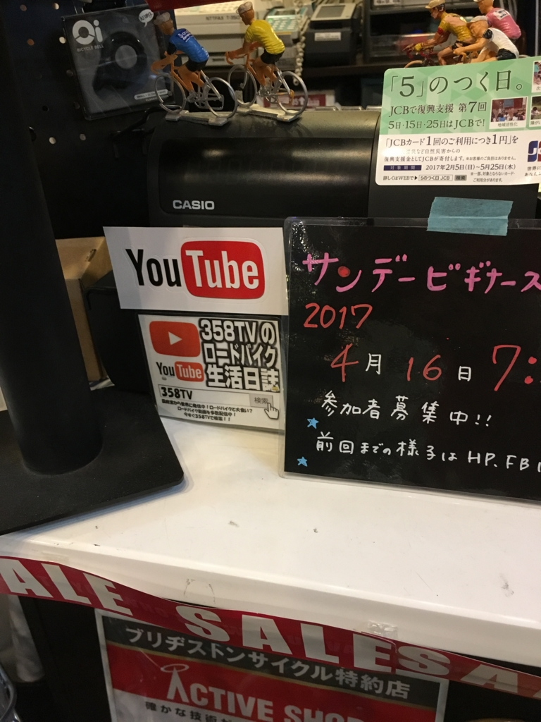 f:id:ikeda31:20170412021430j:plain