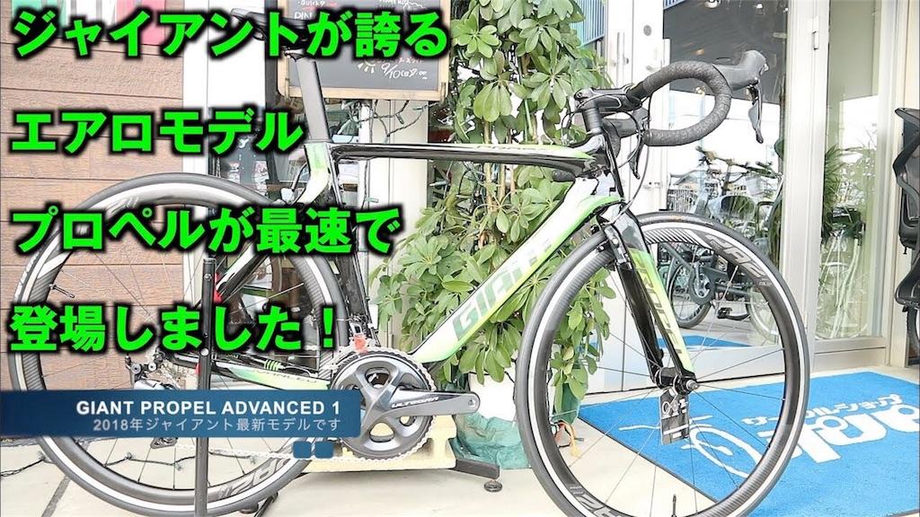 f:id:ikeda31:20170905133203j:image