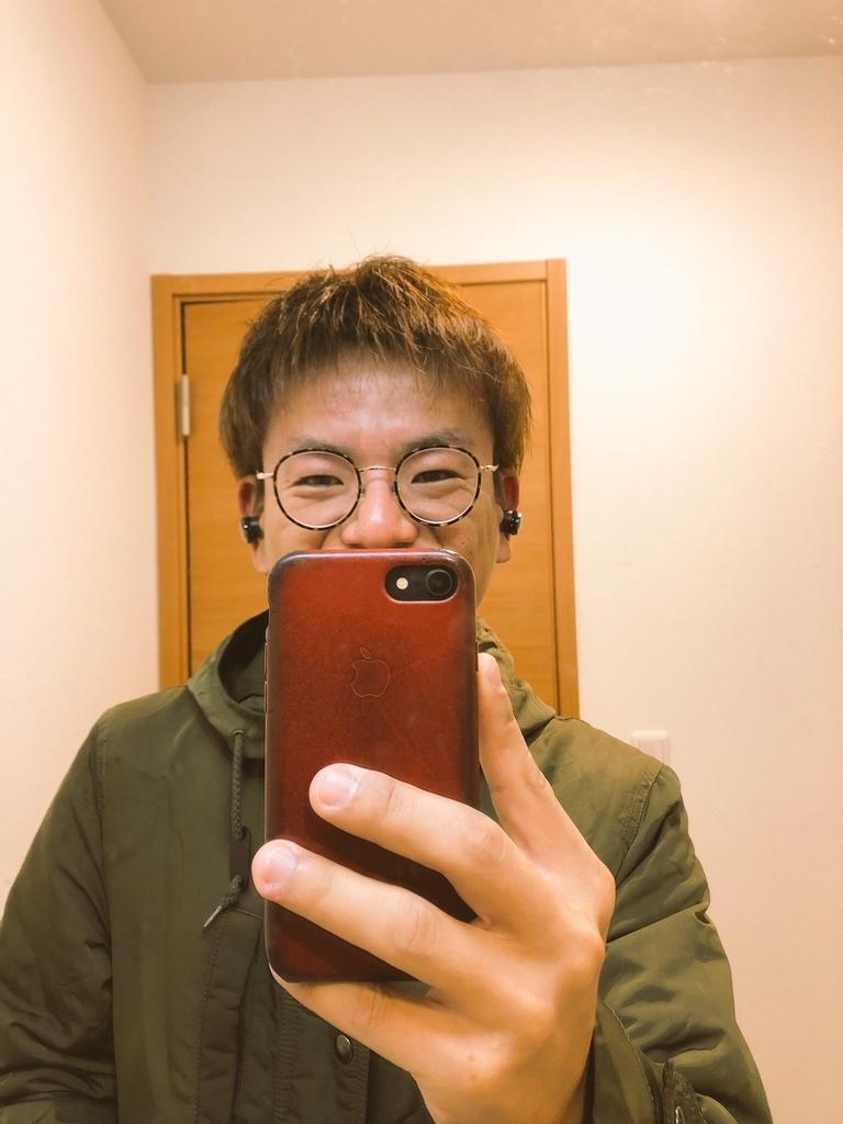 f:id:ikeda31:20181205223549j:plain