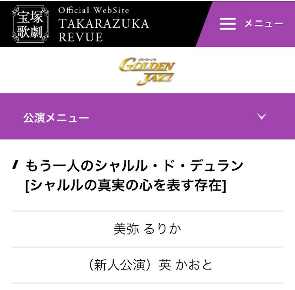 f:id:ikeda_fof:20170325234835j:image