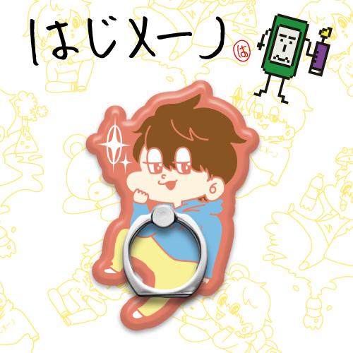 f:id:ikeda_h:20170519192455p:plain