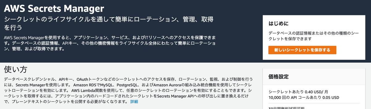 f:id:ikedaosushi:20190404123538p:plain