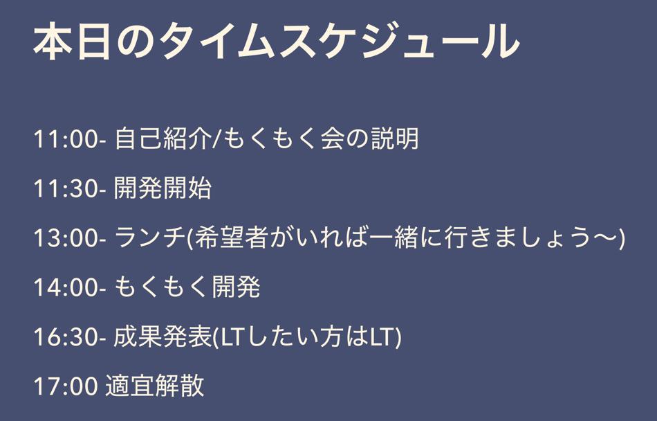f:id:ikedaosushi:20190407180314p:plain