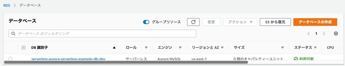 f:id:ikedaosushi:20190525173056p:plain