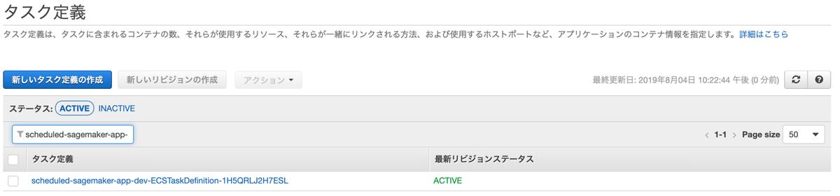 f:id:ikedaosushi:20190804222302p:plain