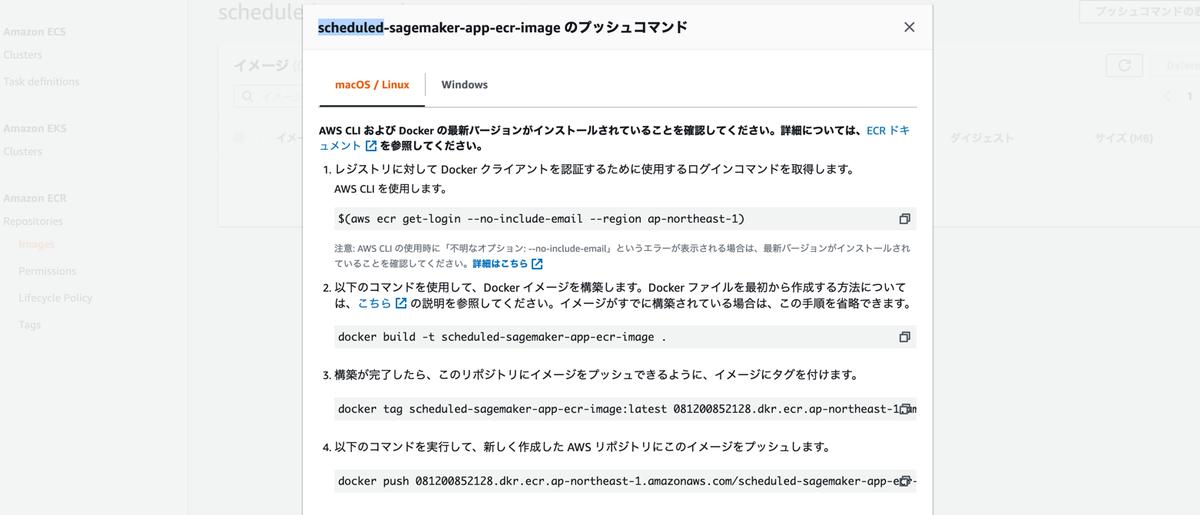 f:id:ikedaosushi:20190804223945p:plain