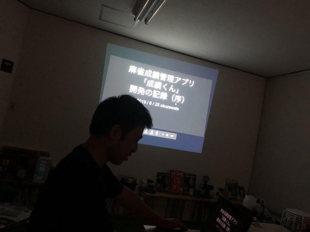 f:id:ikedaosushi:20190830102514j:plain