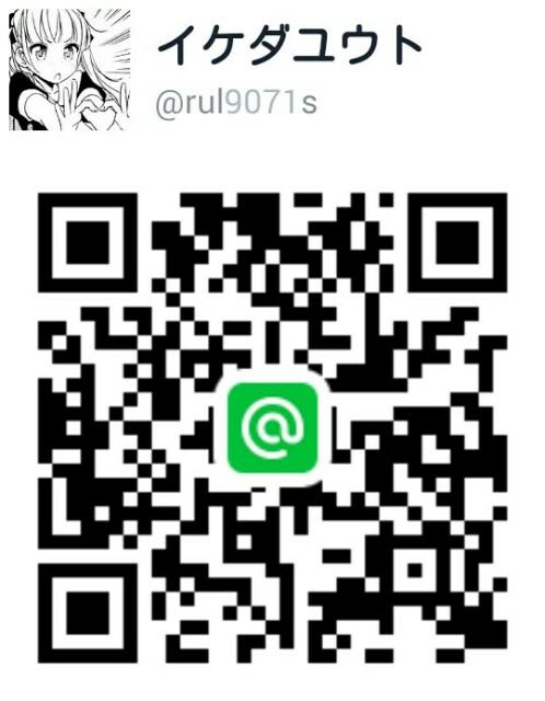 f:id:ikedayuuto:20161130122644j:image
