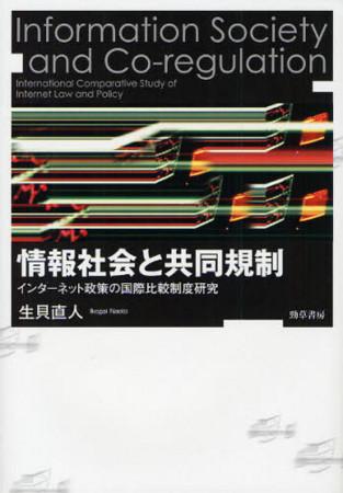 f:id:ikegai:20111019212649j:image:w200