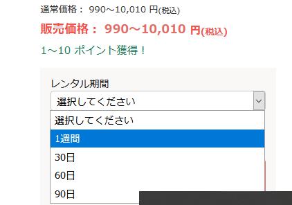 f:id:ikegaku:20210319190647p:plain