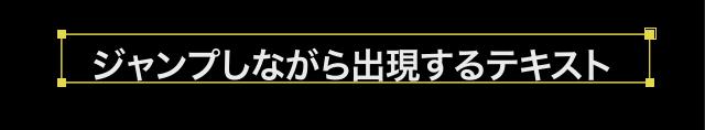f:id:ikeinaka:20170805021126p:plain