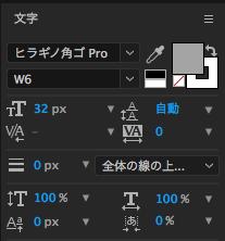 f:id:ikeinaka:20170808030804p:plain