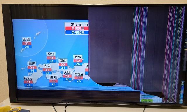 f:id:ikekazu000:20210730073431j:image