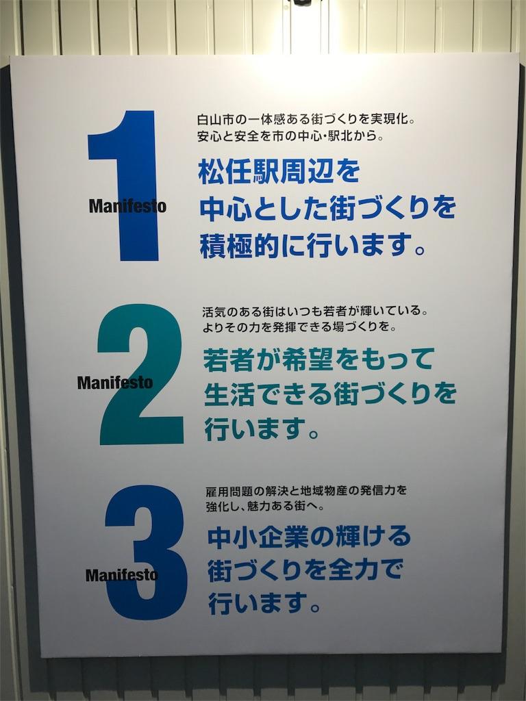 f:id:ikemotomasaru:20170109181717j:image