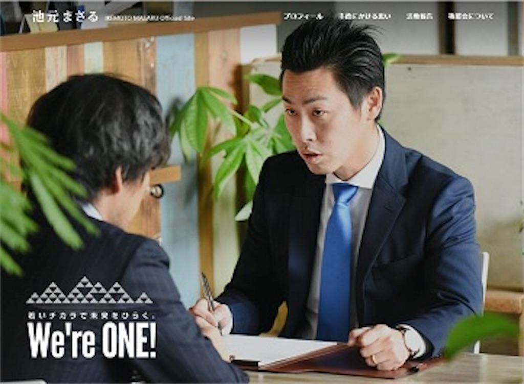 f:id:ikemotomasaru:20170125134925j:image