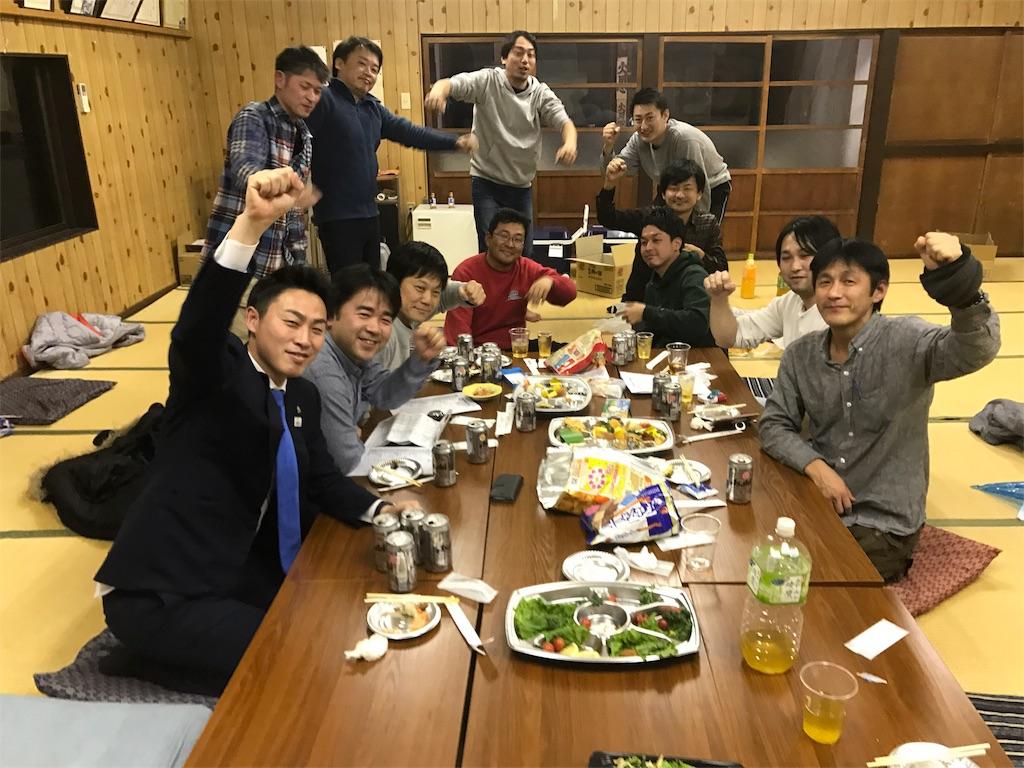 f:id:ikemotomasaru:20170131222048j:image