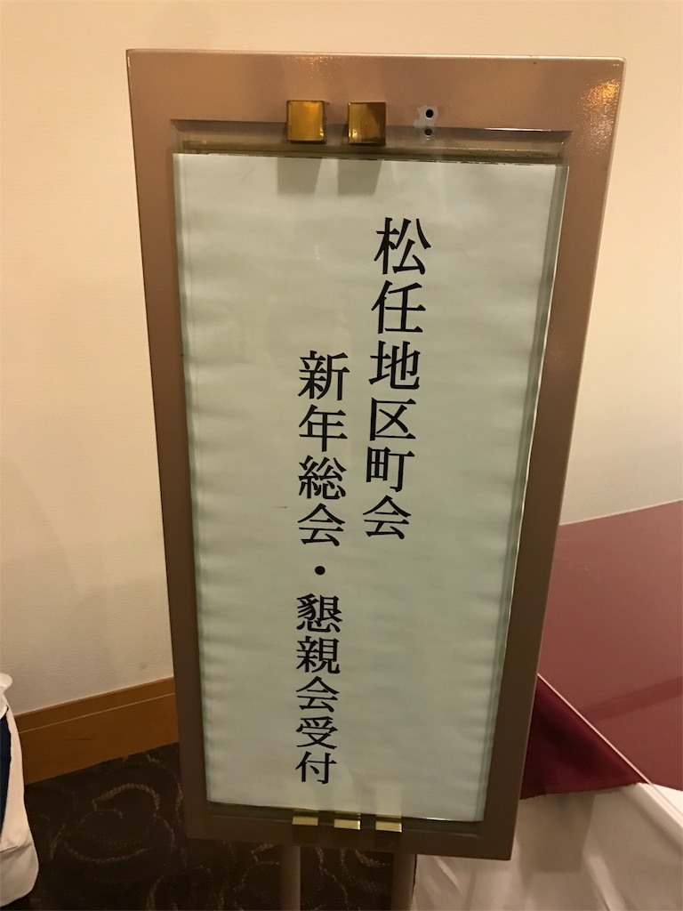 f:id:ikemotomasaru:20170205120257j:image