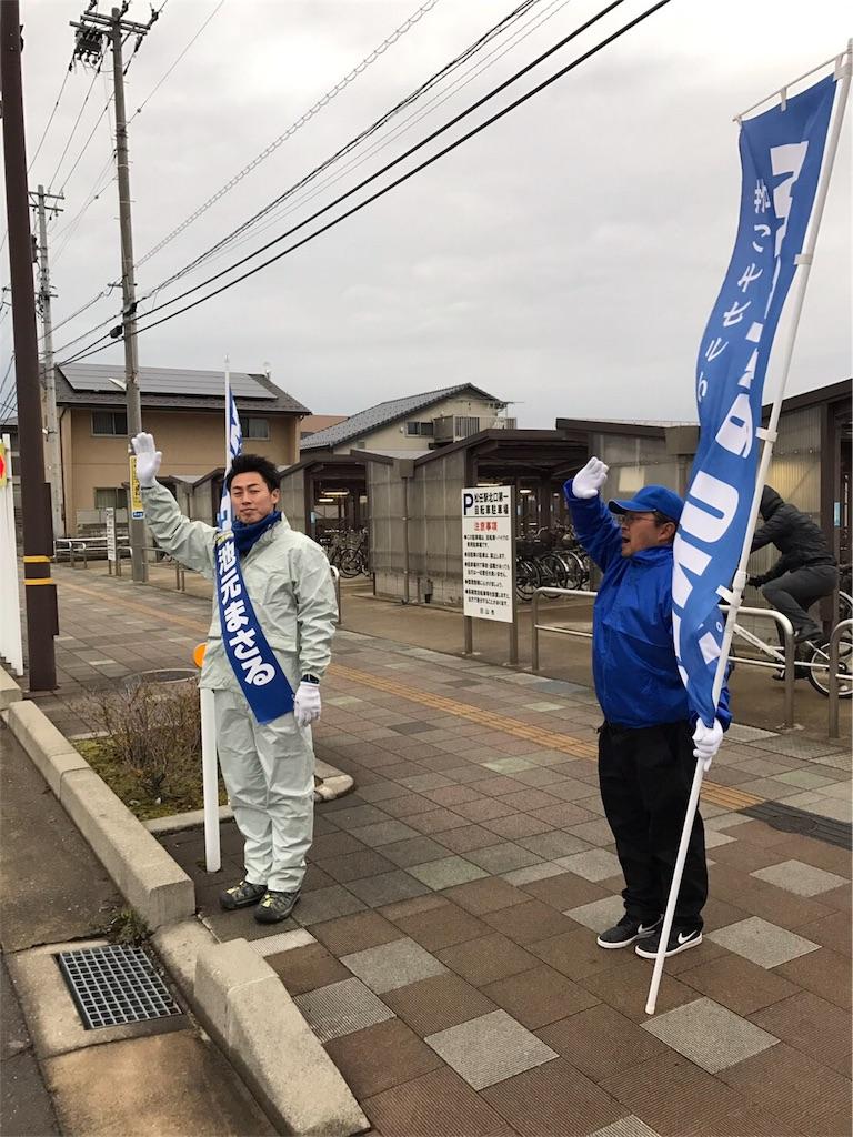 f:id:ikemotomasaru:20170220215823j:image