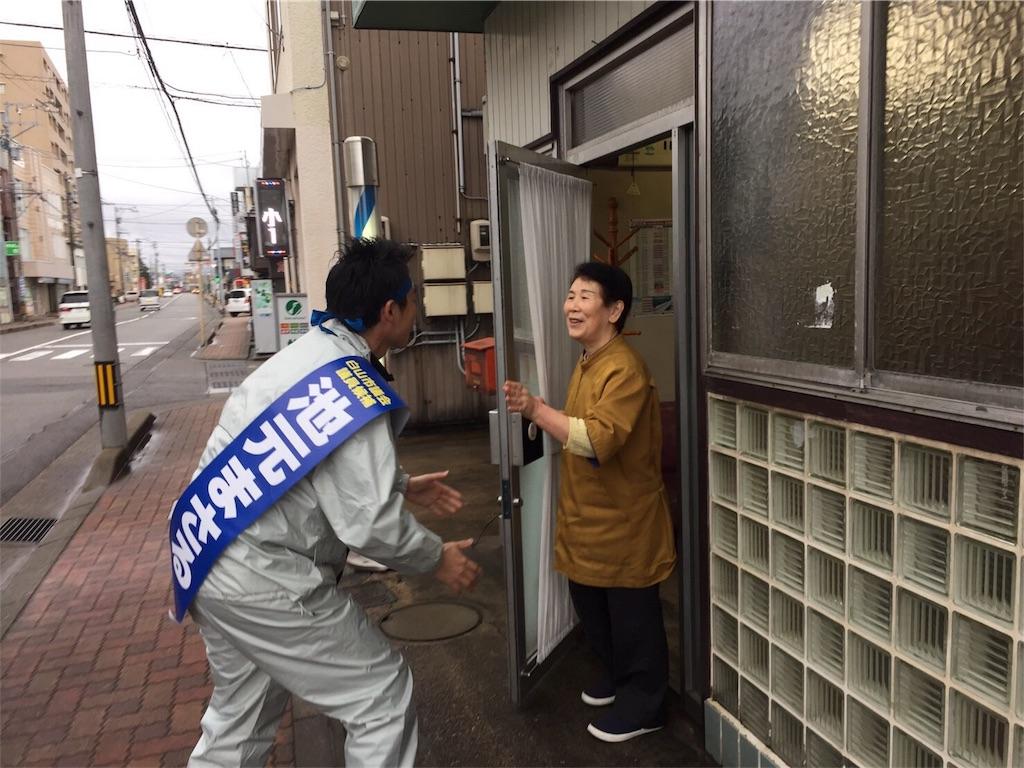 f:id:ikemotomasaru:20170224001422j:image