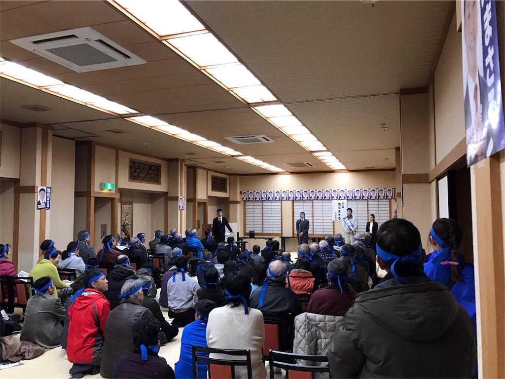 f:id:ikemotomasaru:20170224003041j:image