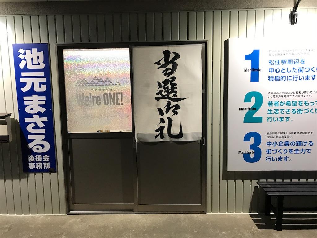 f:id:ikemotomasaru:20170227204148j:image