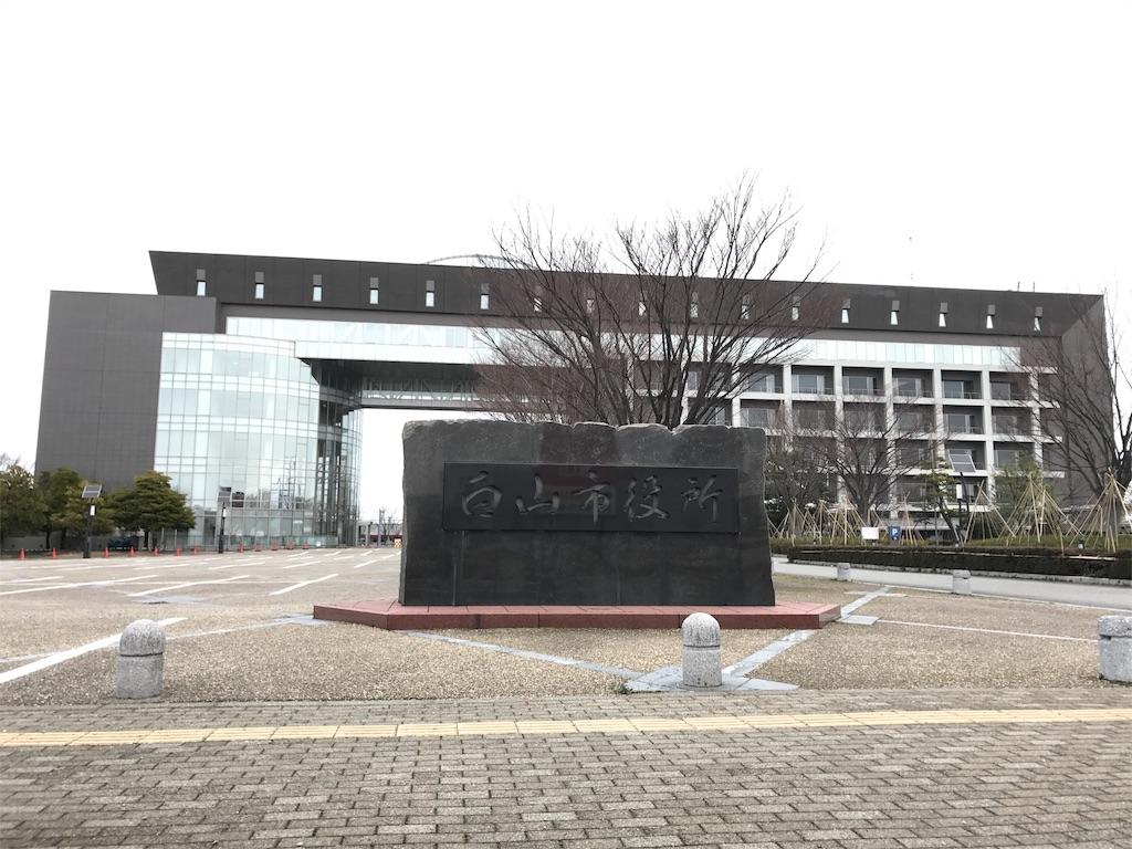 f:id:ikemotomasaru:20170306172830j:image