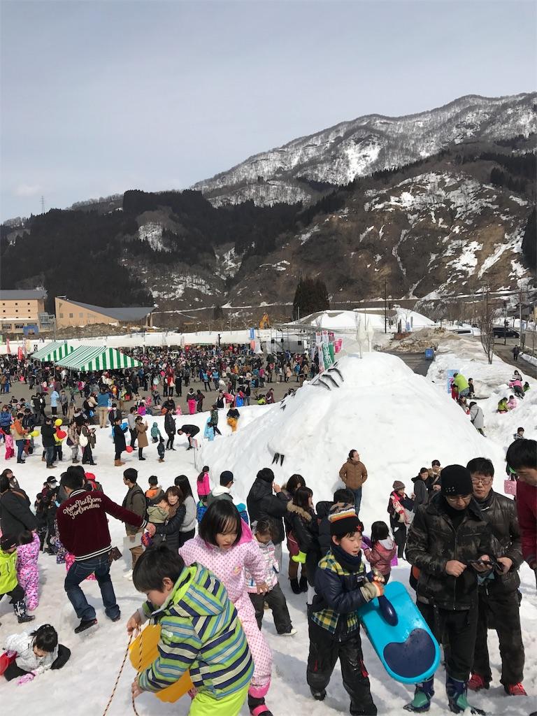f:id:ikemotomasaru:20170306185236j:image