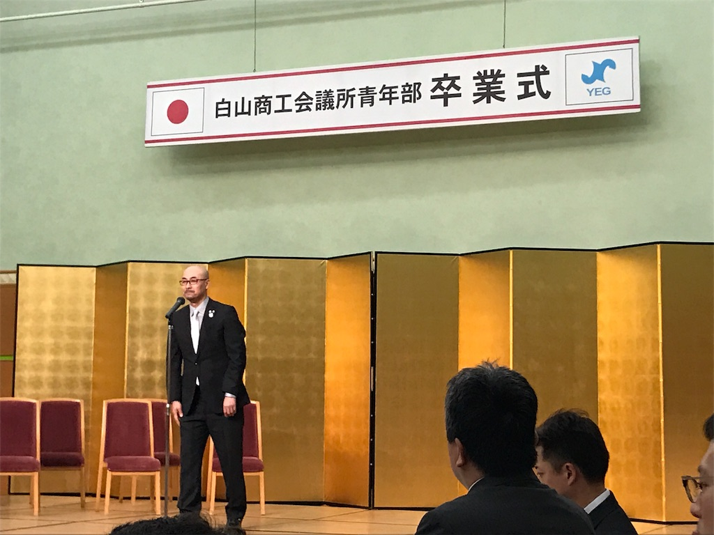 f:id:ikemotomasaru:20170322092732j:image
