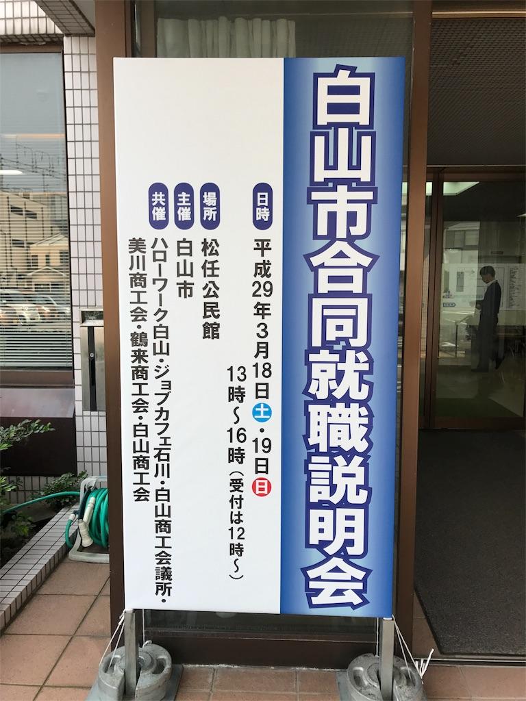 f:id:ikemotomasaru:20170322093426j:image
