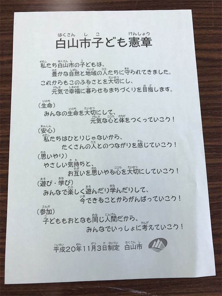 f:id:ikemotomasaru:20170403104216j:image