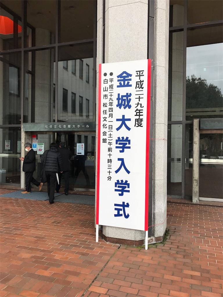 f:id:ikemotomasaru:20170403113158j:image