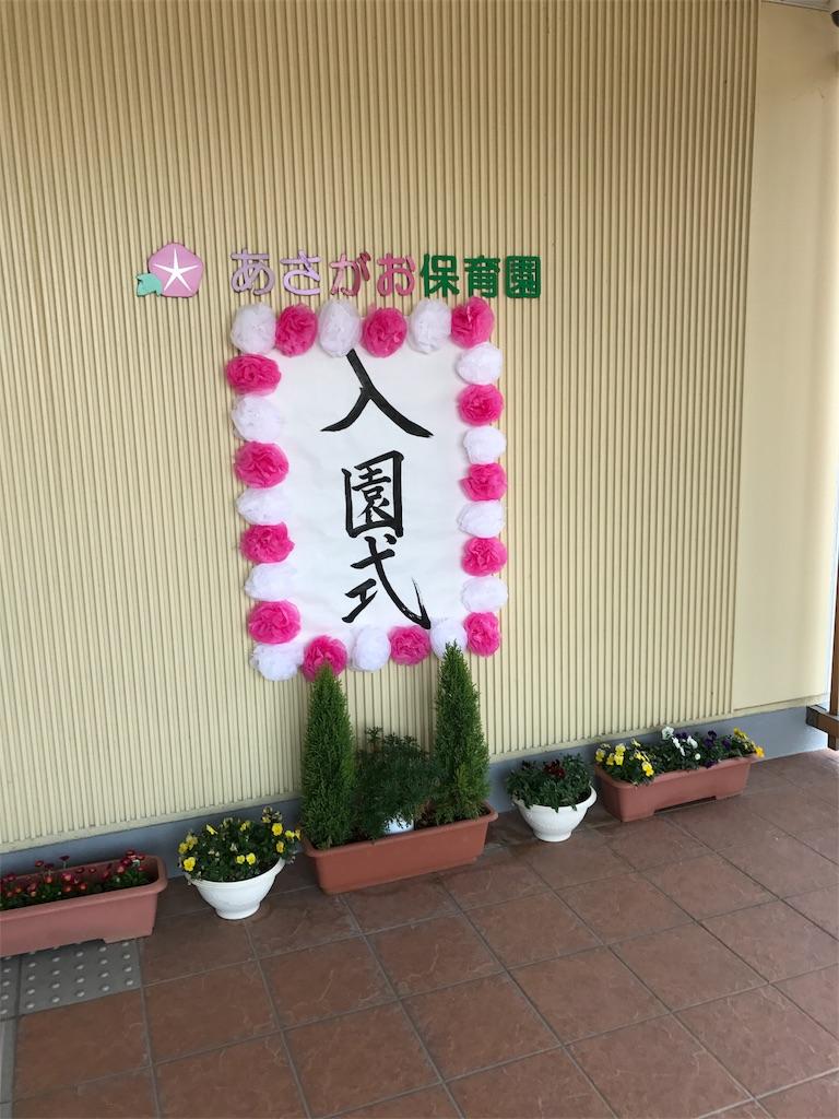 f:id:ikemotomasaru:20170408185158j:image