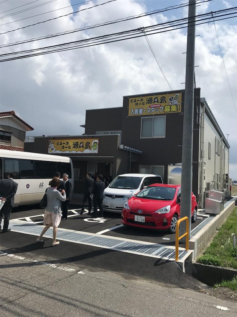f:id:ikemotomasaru:20170425083158j:image