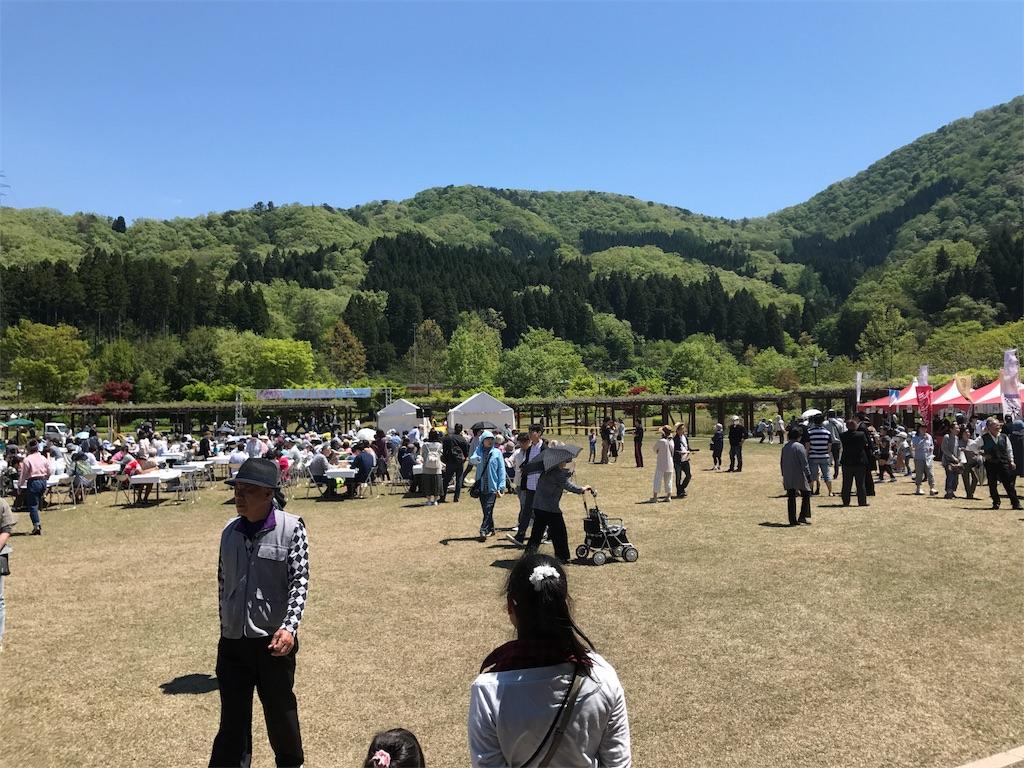 f:id:ikemotomasaru:20170506070315j:image