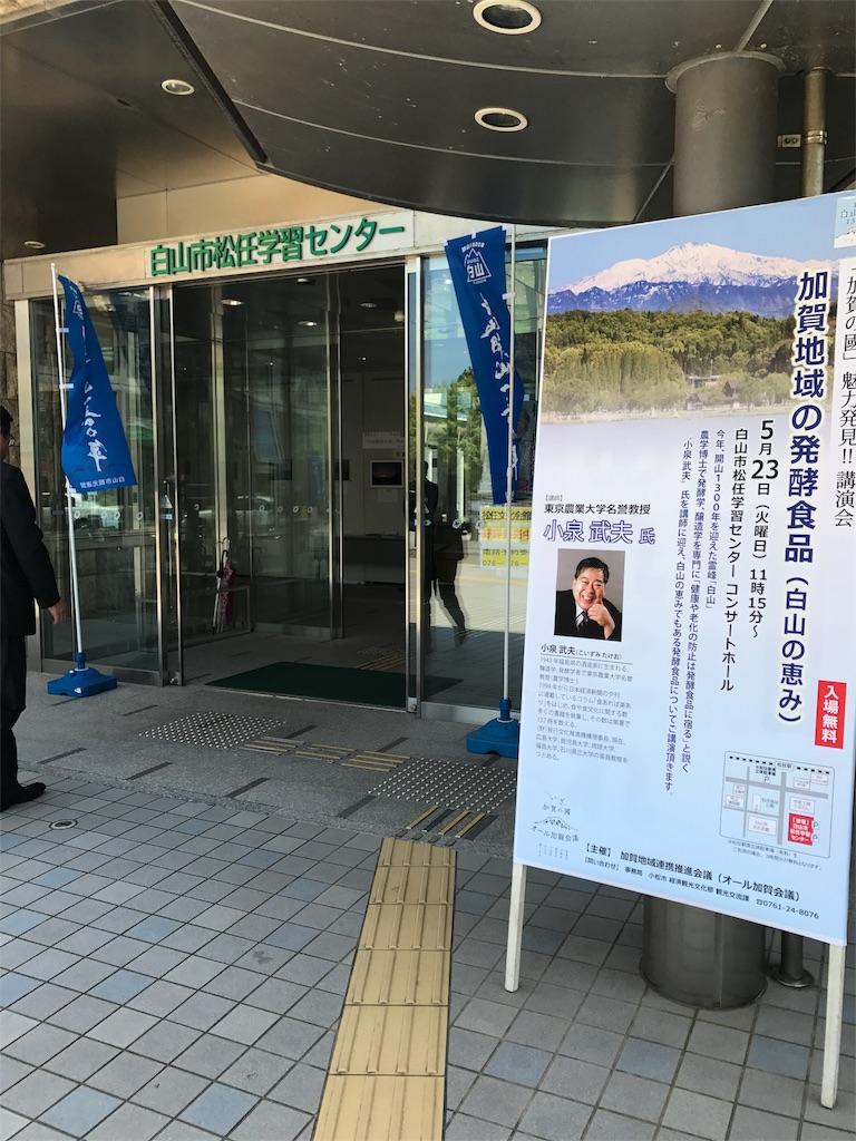 f:id:ikemotomasaru:20170527155749j:image